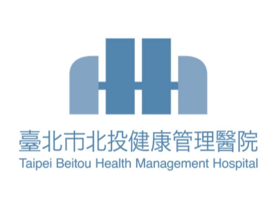 台北市北投管理醫院logo
