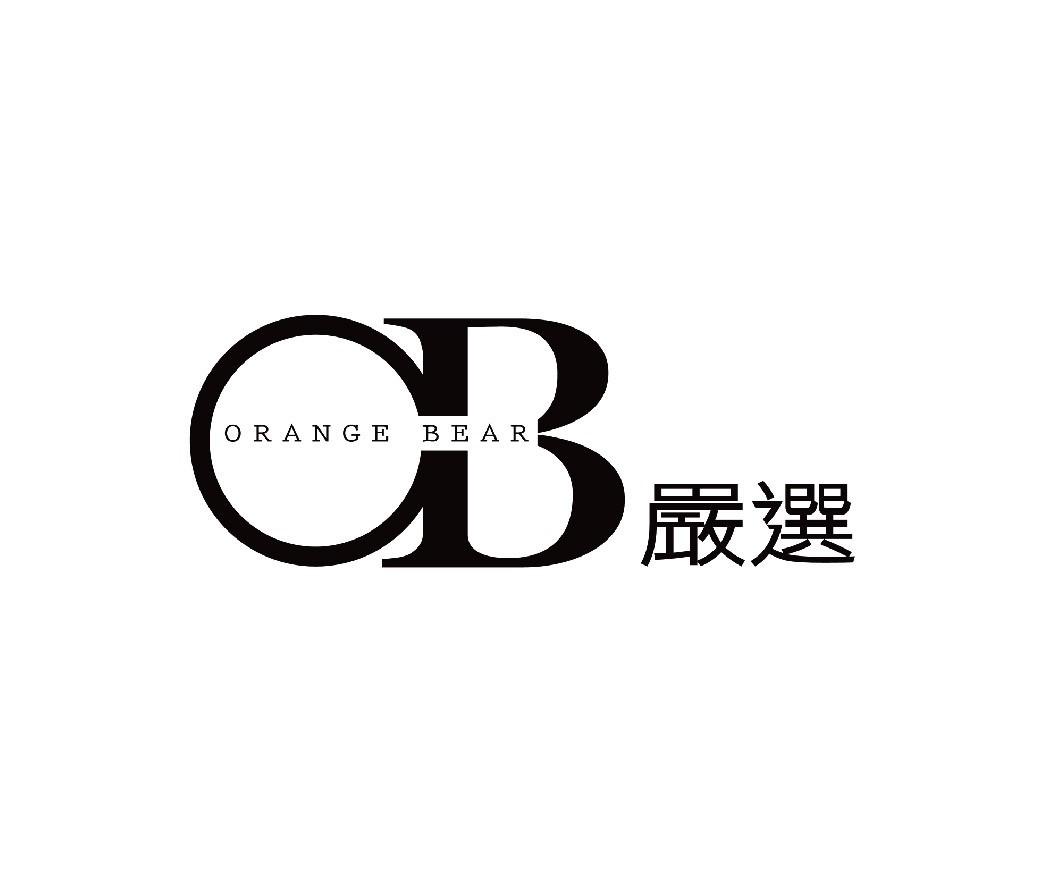 零售業CRM成功案例-ob嚴選