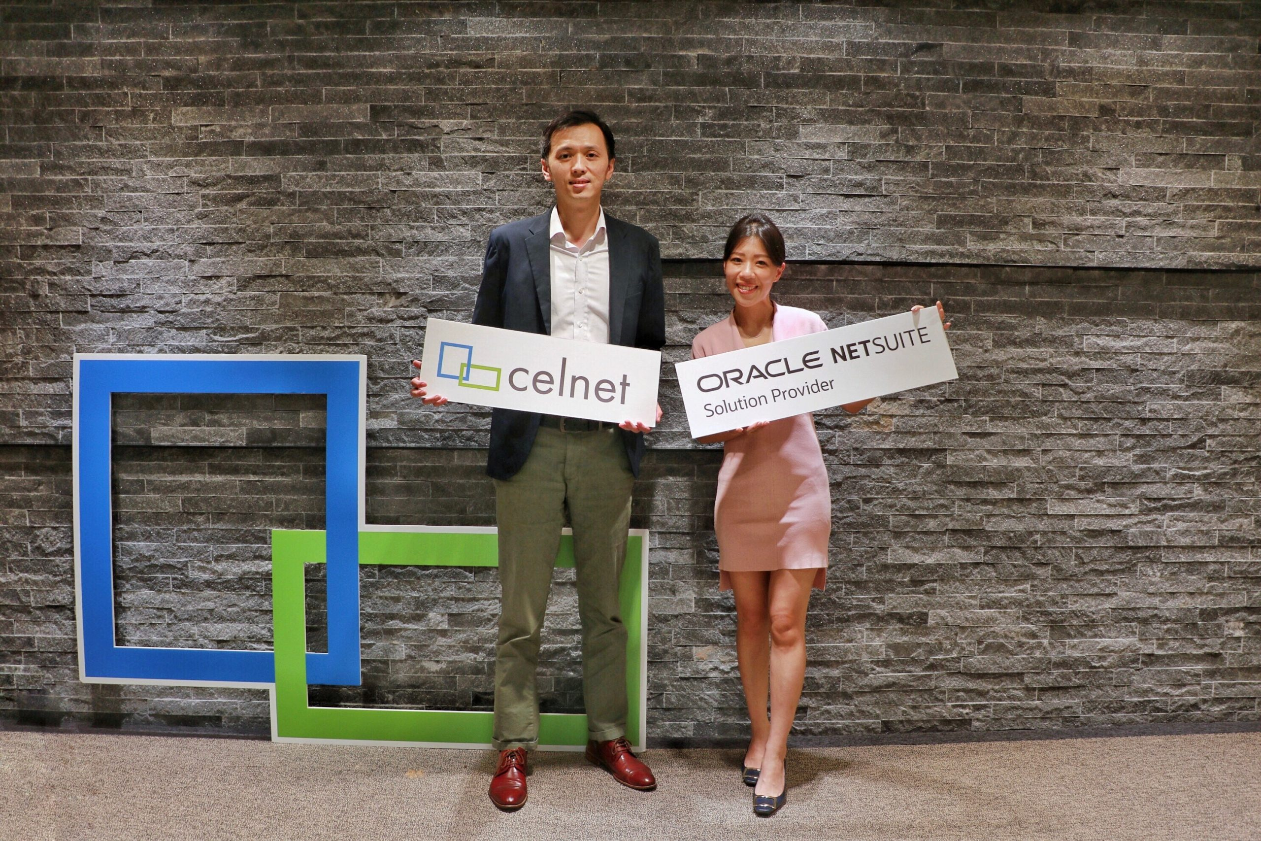 Celnet and NetSuite cooperation