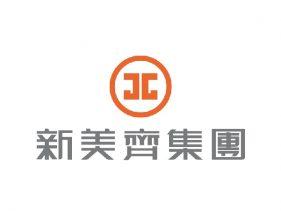 新美齊logo